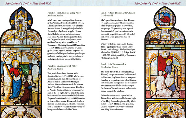 Spread from The Medieval Grotesques of Gresford.